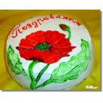 Торт Поздравляем!
