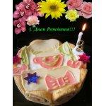 Праздничный торт Воздушный Поваренок
