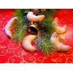 Печенье Ореховые рогалики