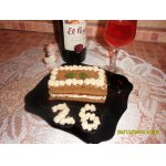 """Кофейное пирожное """"А мне 26 !!!!"""""""