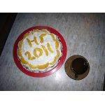 Волшебный тортик