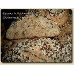 Булочки пшенично-ржаные с отрубями Сплошная польза