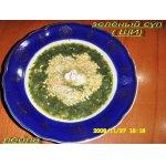 Зеленый суп или щи