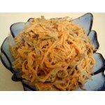 Салат с корейской морковкой и печенью