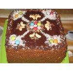 Торт «Негрустишка»
