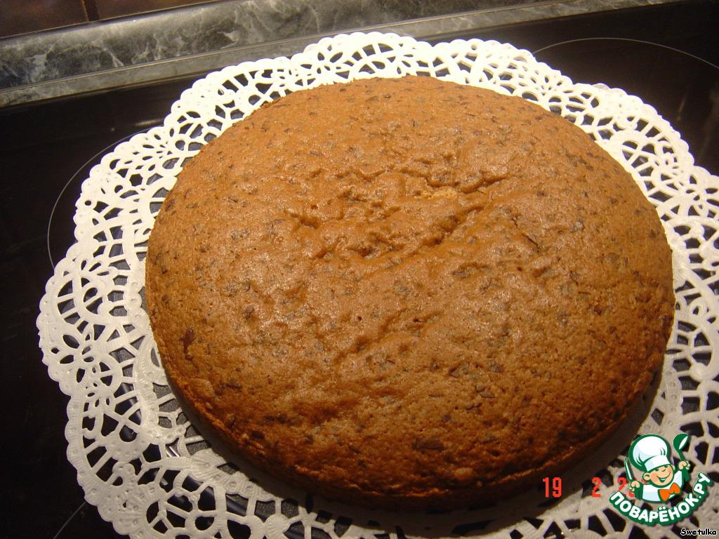 Тортик Норка крота