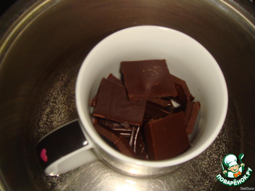 Шоколадный мусс День и ночь от Маруси