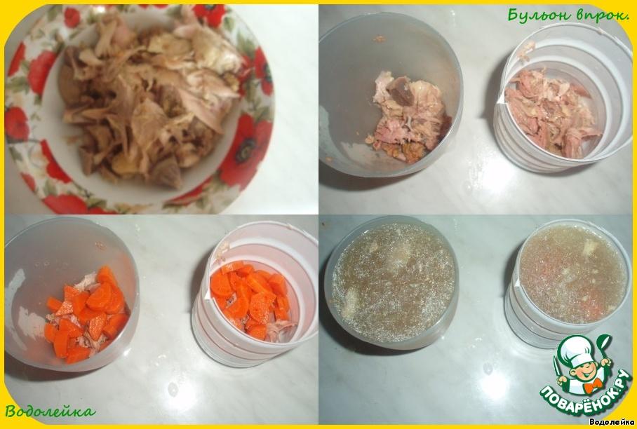 Как сохранить бульон куриный
