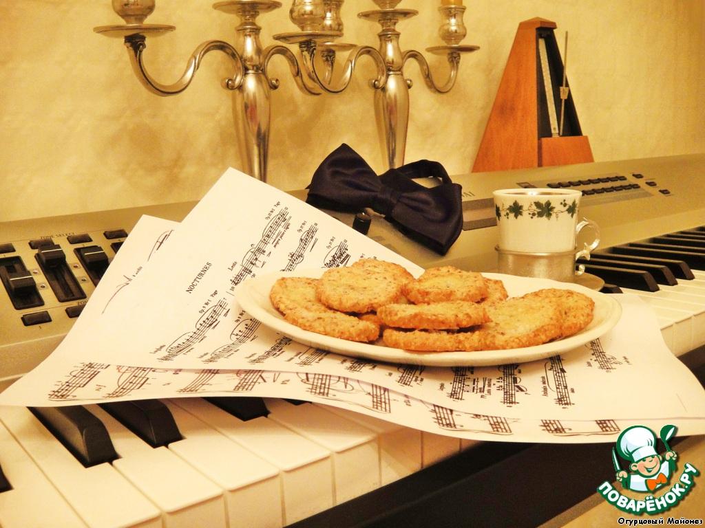 Миндальное печенье «Рояль в кустах»