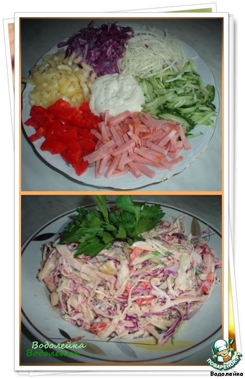 Смотреть Рецепт салата мозаика видео