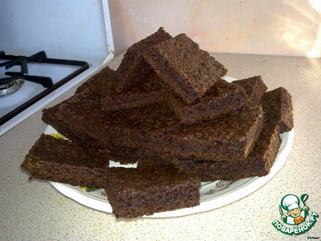 Обезжиренное брауни  (Low Fat Brownies)