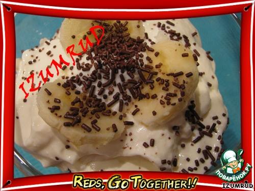 Творожно-мороженый десерт