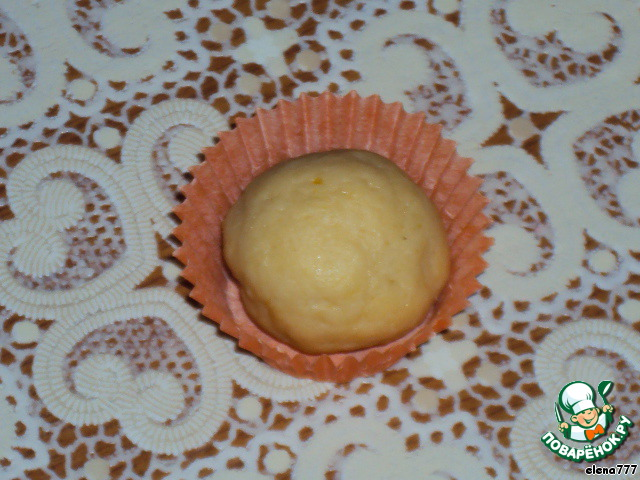 Печенье Подарочное