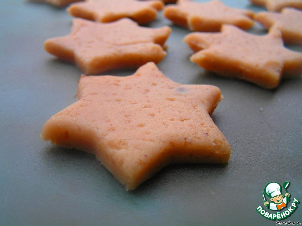 Шведские медовые звезды