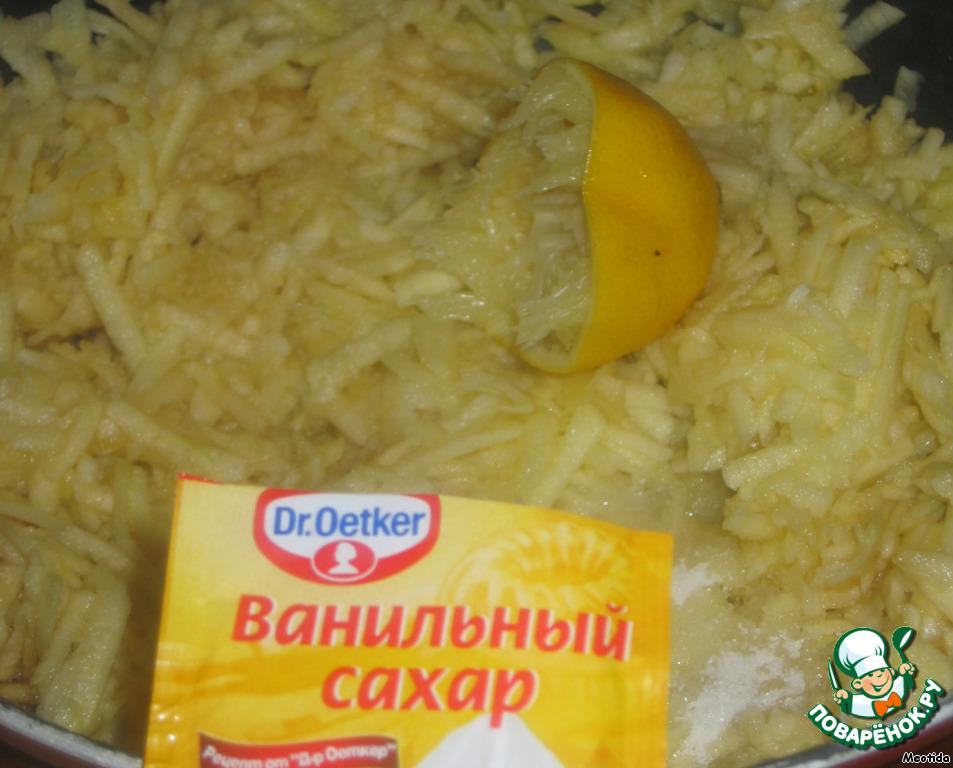 """Торт """"С Днем Варенья"""""""