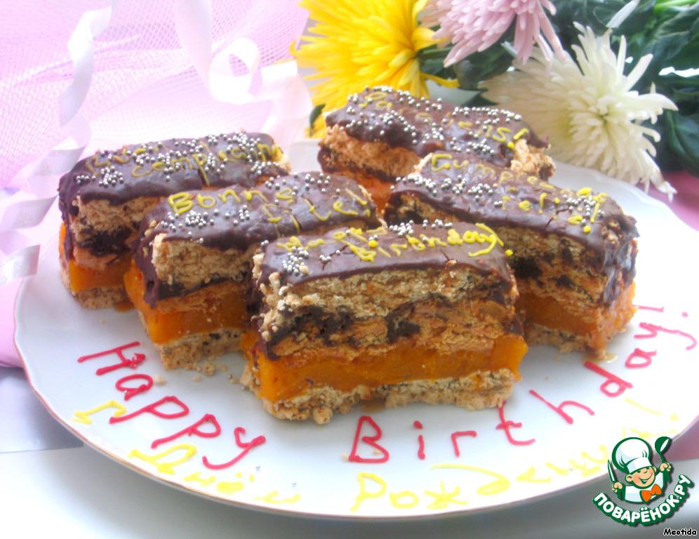 Пирожные Поздравим мы на разных языках