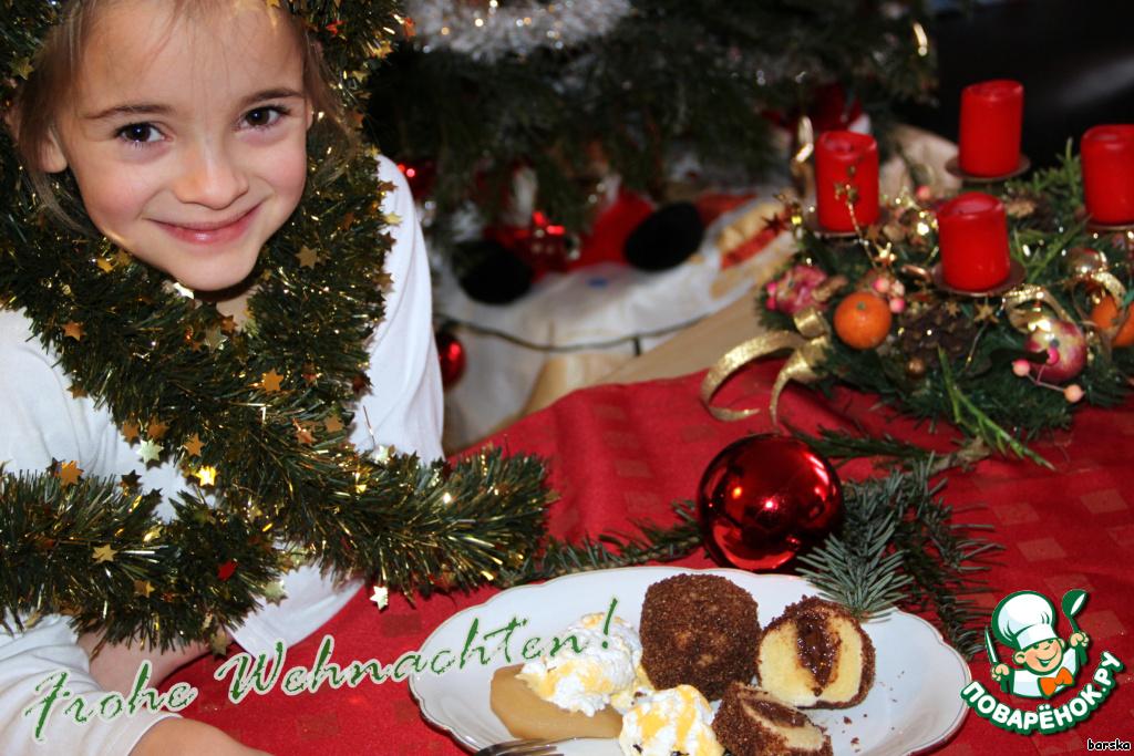 Баварские рождественские кнодели