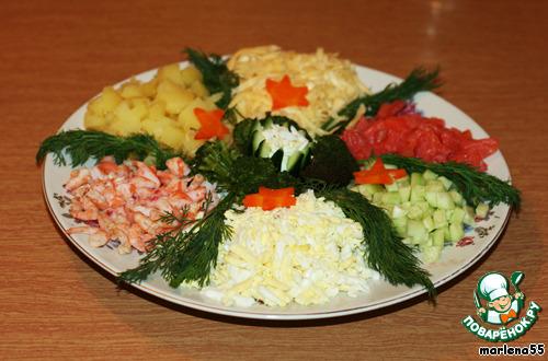 Рецепт салата принцесса
