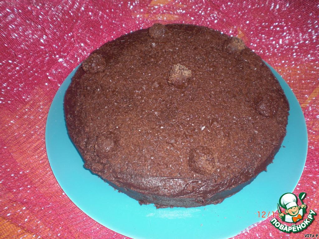 Торт Вrigadeiro