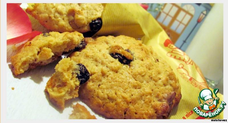 Печенье Родные пенаты