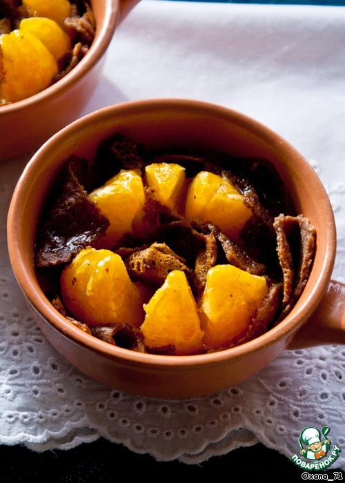 Кокот с шоколадными блинчиками и мандаринами