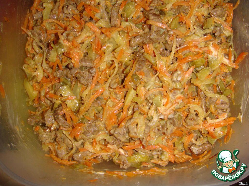 как приготовить шахтёрский салат