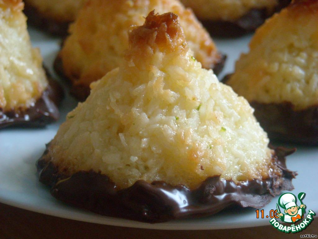 Печенье Кокосовые горки
