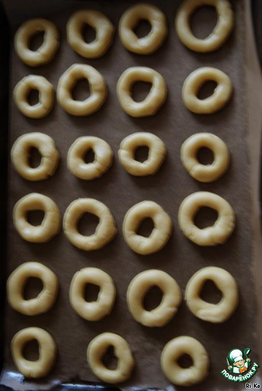 Печенье Лимонные колечки в лимонной глазури