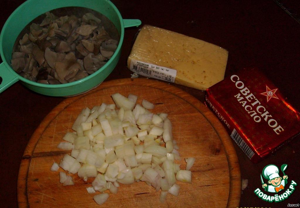 Масло грибное рецепт с фото