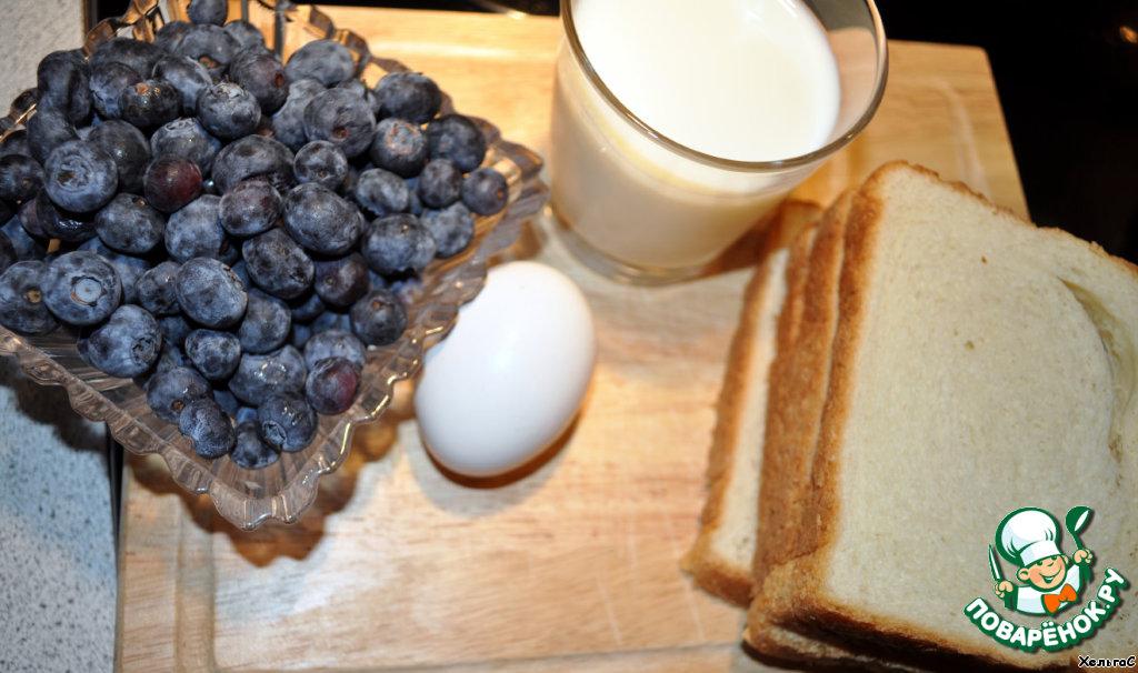 Хлебный пудинг с черникой и порто