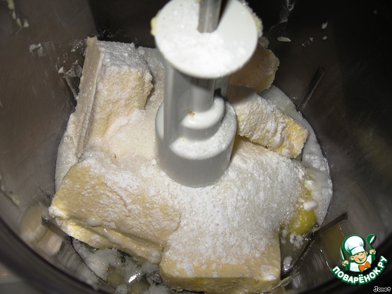 """Торт """"Рапсодия"""""""