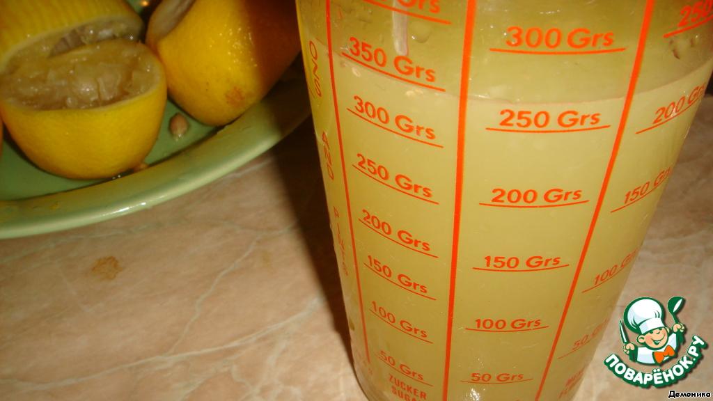 Лимонное мороженое (сорбет)