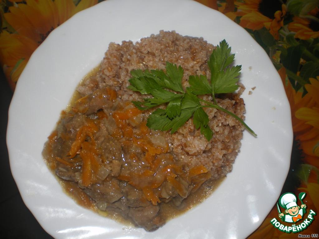 Подлив с говяжьей печени рецепт пошагово