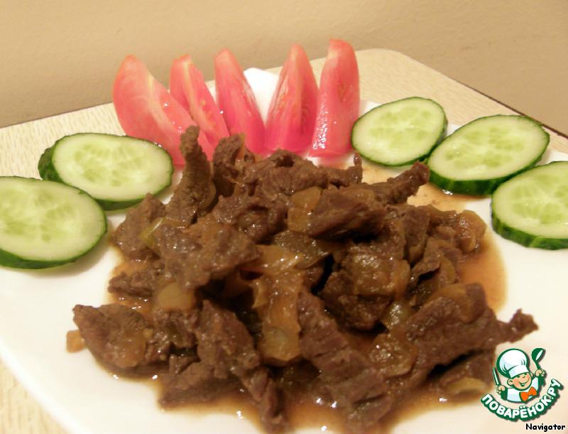 тушёное мясо в соевом соусе