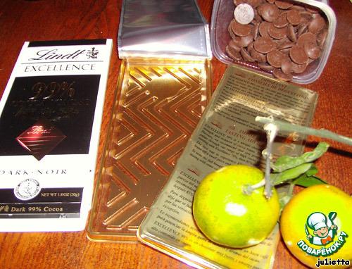 Конфеты шоколадные несладкие Наша жизнь и полусладкие Скажи, чииииз