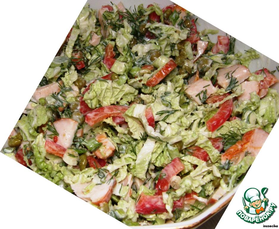 легкий салат с куриной грудки