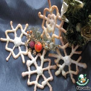 Печенье Снежинки