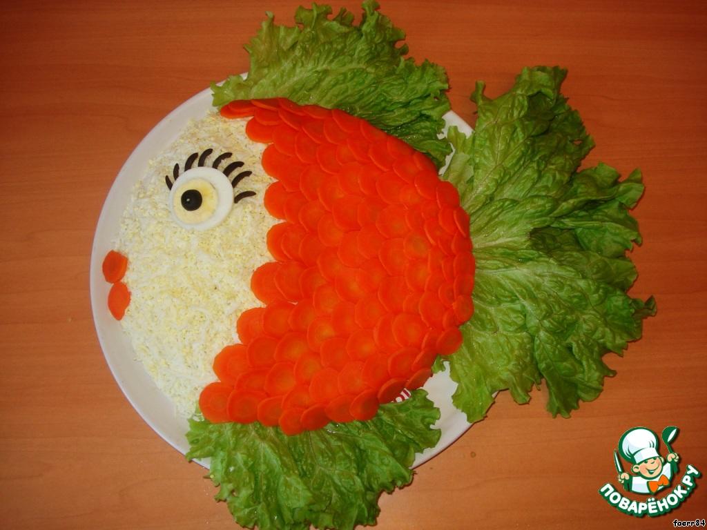 Салат золотая рыбка рецепт пошагово в 55