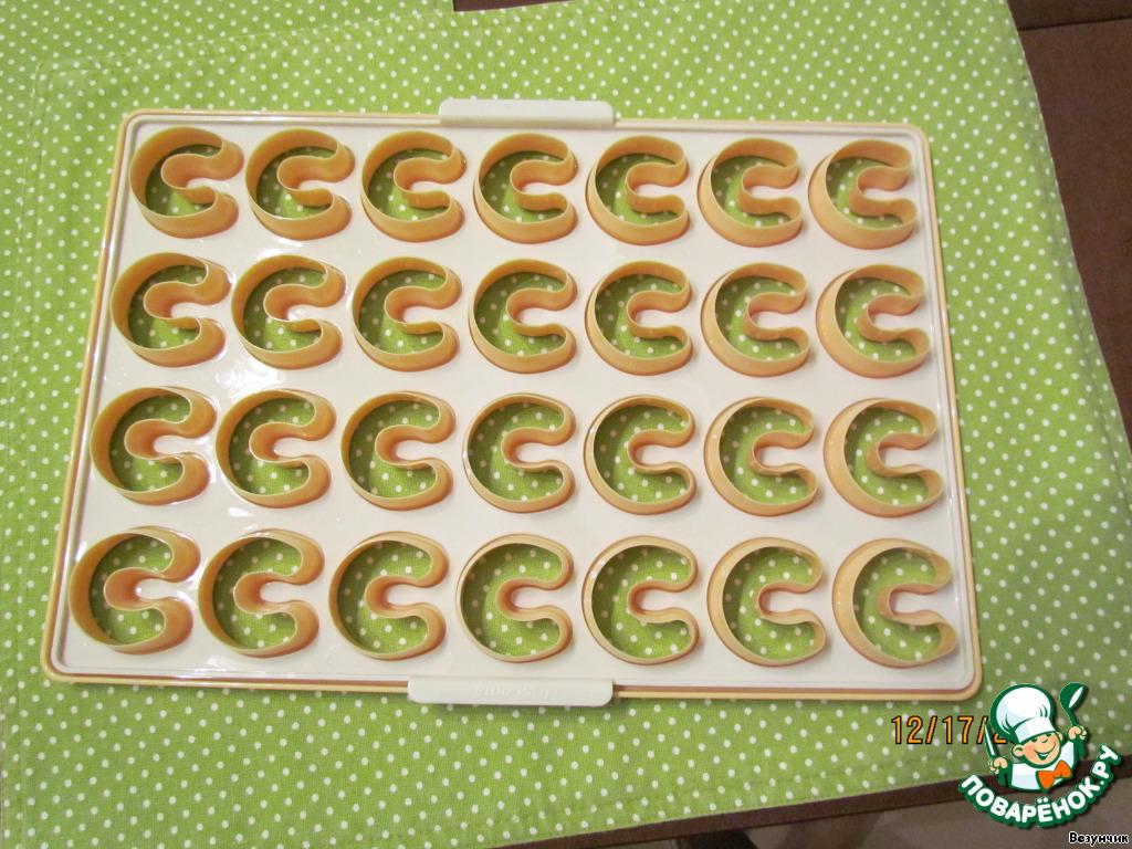 Печенье Шоколадные подковки