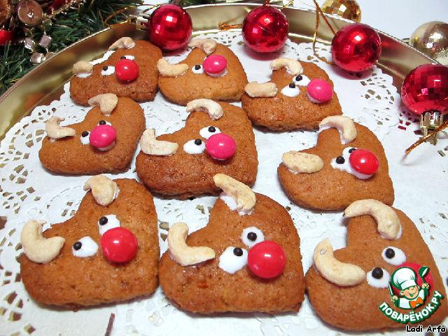 Новогоднее печенье Рудольфики