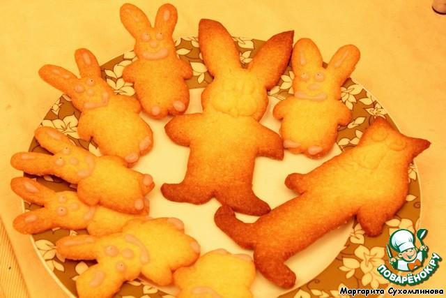 Десять маленьких зайчат