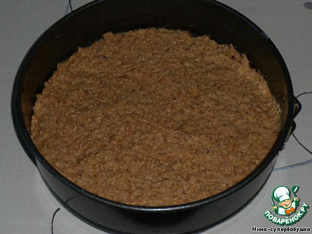 """Торт """"Гавана"""""""