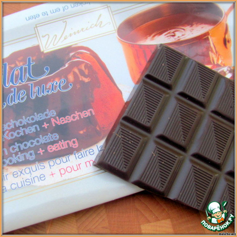 Шоколад по-умбрийски и не только