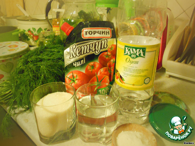 Корнишоны с кетчупом рецепт