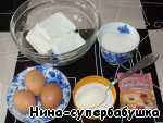 "Ватрушка ""Ярмарка"" – кулинарный рецепт"