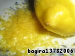 "Пирог ""Арома"" – кулинарный рецепт"