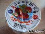 Бисквит на клубничном йогурте и пирожные из него ингредиенты