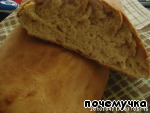 Бельгийский хлеб на пиве ингредиенты