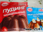 Шоколадно-банановые маффины с миндалем – кулинарный рецепт