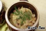 Ветчина с овощами в горшочке ингредиенты